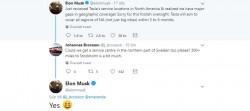 ElonSCnorth